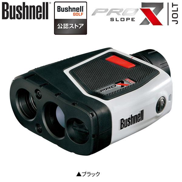 ブッシュネル ゴルフ ピンシーカー TEプロX7ジョルト レーザー距離計 ブラック Bushnell【ブッシュネル】【距離計】【TEプロX7ジョルト】