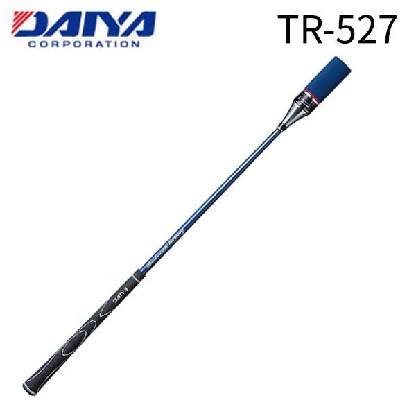 Diamond golf TR-527 exercise appliance DAIYA