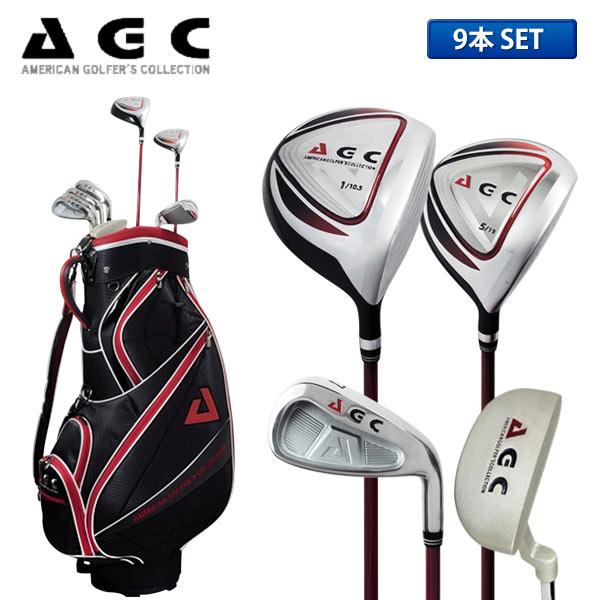 AGC ゴルフ AGCS-6782 キャディバッグ付き クラブセット 9本組 (1W,5W,6-9,PW,SW,PT) オリジナル カーボンシャフト AGC【AGC】【クラブセット】