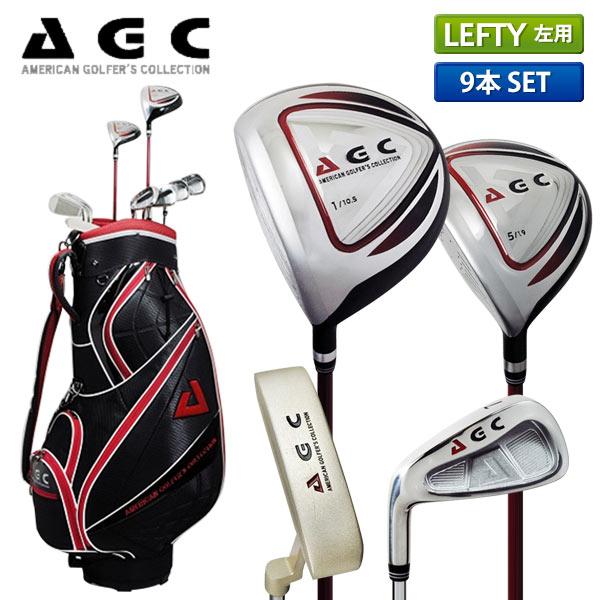 【レフティー/左用】 AGC ゴルフ AGCS-6782 キャディバッグ付き クラブセット 9本組 (1W,5W,6-9,P,S,PT) オリジナル カーボンシャフト AGC【AGC】【クラブセット】