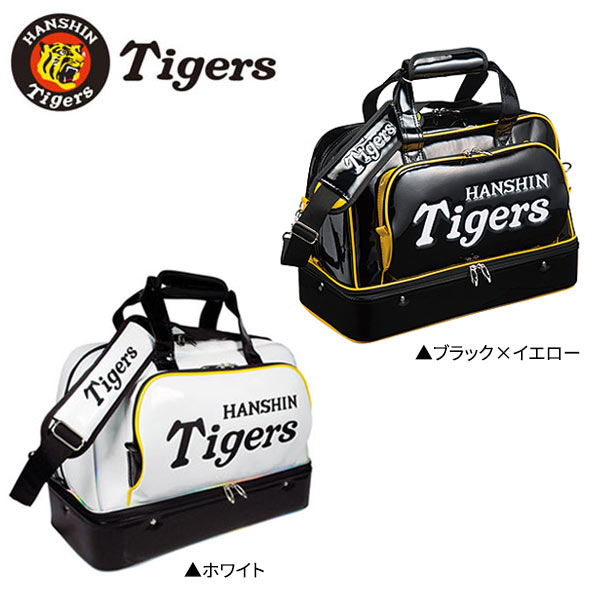 プロ野球 ゴルフ 阪神タイガース HTBB-7513 2段式 ボストンバッグ プロ野球オフィシャルゴルフグッズ Tigers【レザックス】【ボストンバッグ】