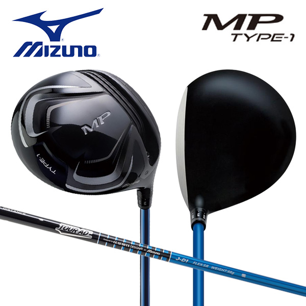 ミズノ ゴルフ MP TYPE-1 435cc タイプ1 ドライバー ツアーAD J-D1 カーボンシャフト Mizuno【ミズノゴルフ】【タイプ1 ドライバー】