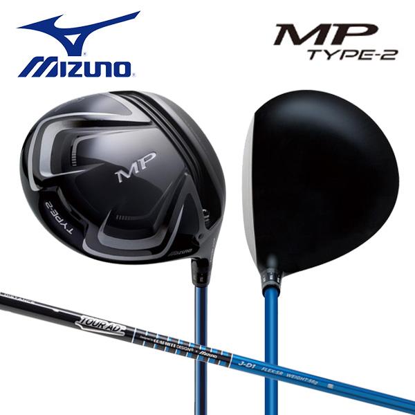 ミズノ ゴルフ MP TYPE-2 460cc タイプ2 ドライバー ツアーAD J-D1 カーボンシャフト Mizuno 5KJTB632【MP タイプ2 ドライバー】