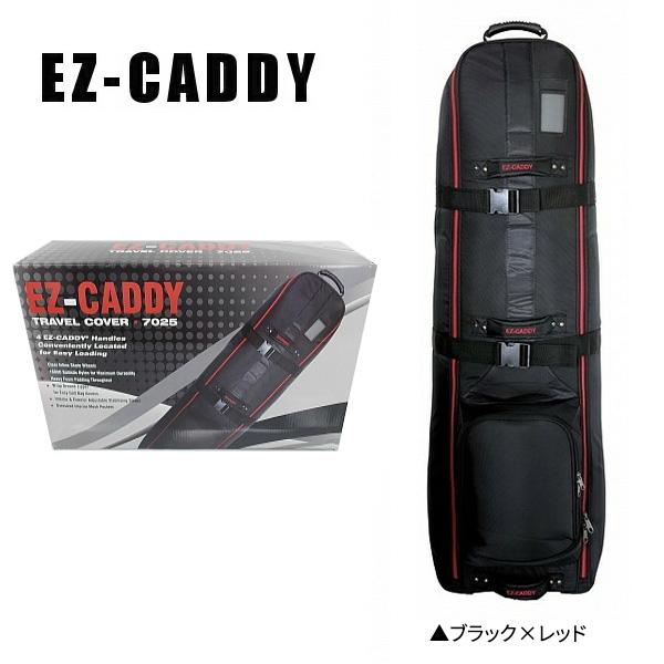 EZキャディー ゴルフ T-7025 トラベルケース ローラー付 EZ-Caddy TRAVEL COVER T7025【EZキャディー】【トラベルケース】