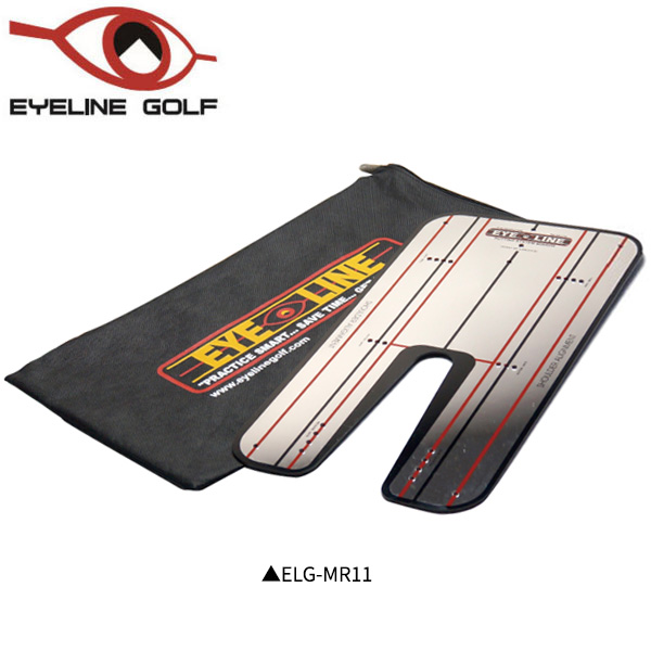 アイライン ゴルフ パッティングミラー ELG-MR11 練習器具 EYELINE GOLF パター練習機【パター練習器具】【あす楽対応】