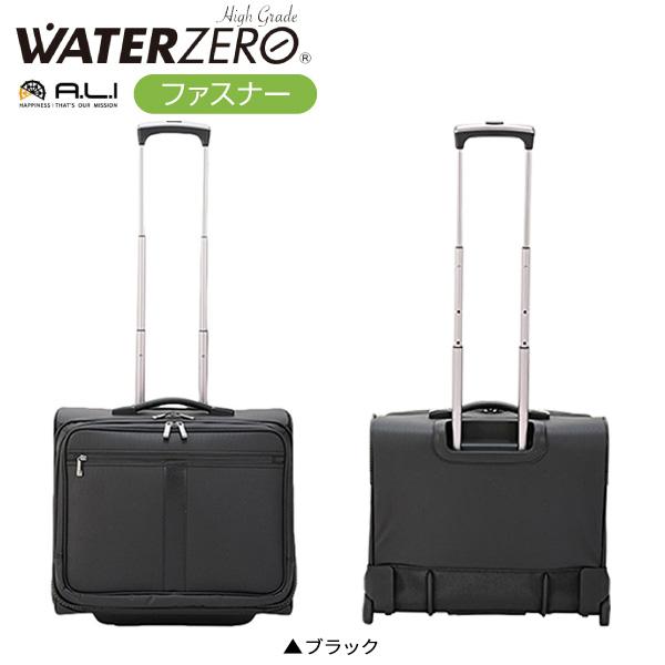 アジアラゲージ A.L.I ウォーターゼロ WTZ-5350K スーツケース ブラック エーエルアイ WATER ZERO【アジア・ラゲージ】【ボストンバッグ】
