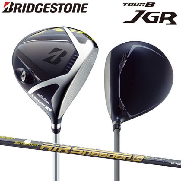 ブリヂストン ゴルフ ツアーB JGR ドライバー エアースピーダーG カーボンシャフト BRIDGESTONE TOURB【ブリヂストン】【JGR ドライバー】【あす楽対応】