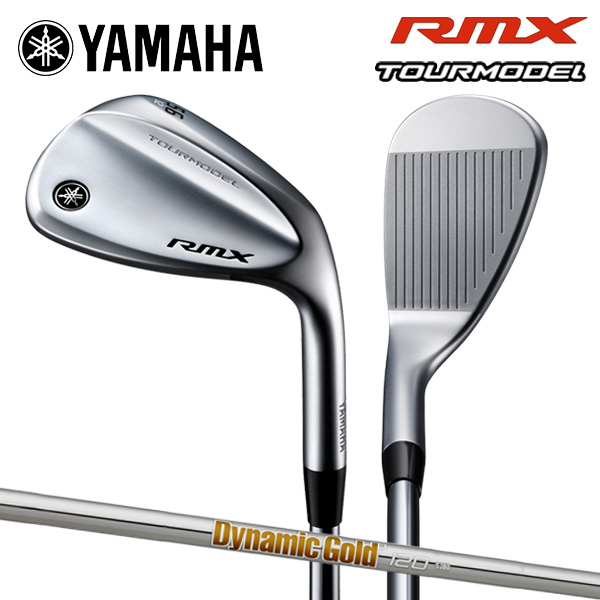 ヤマハ ゴルフ RMX 018 ツアーモデル リミックス ウェッジ ダイナミックゴールド120 スチールシャフト S200 YAMAHA【ヤマハRMX018ウェッジ】