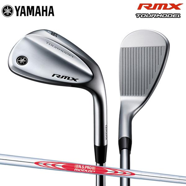 ヤマハ ゴルフ RMX 018 ツアーモデル リミックス ウェッジ NSプロ モーダス3 ツアー120 スチールシャフト 硬さS YAMAHA【ヤマハRMX018ウェッジ】
