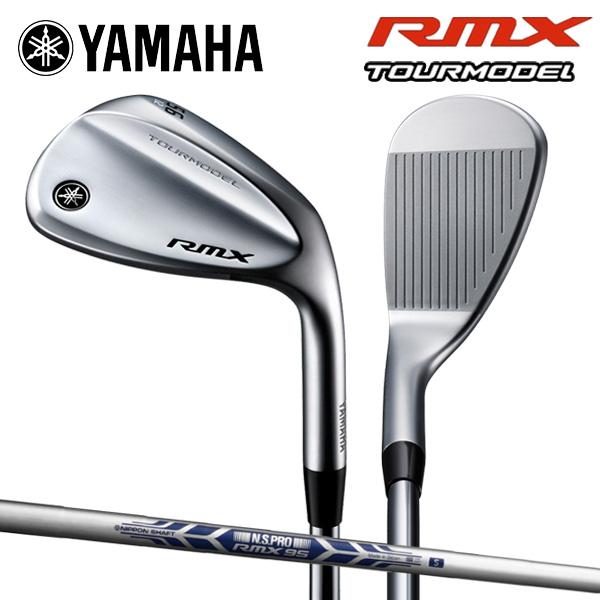 ヤマハ ゴルフ RMX 018 ツアーモデル リミックス ウェッジ NSプロ RMX95 スチールシャフト 硬さS YAMAHA【ヤマハRMX018ウェッジ】