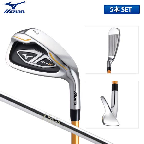 ミズノ ゴルフ CH-V アイアンセット 5本組 (6-P) NSプロ 950GH HT スチールシャフト Mizuno CHV【ミズノ】【アイアンセット】