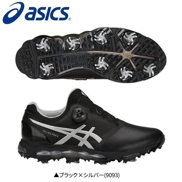 【幅3E】 アシックス ゴルフ ゲルエース プロ X ボア TGN922 ゴルフシューズ ブラック×シルバー(9093) asics GEL-ACE PRO X Boa【アシックス】【ゴルフシューズ】