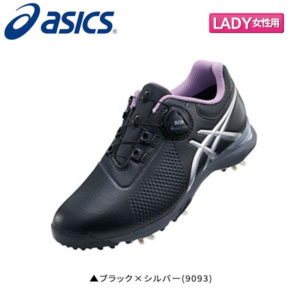 【レディース】 アシックス ゴルフ ゲル エース ツアー ボア TGN924 ゴルフシューズ ブラック×シルバー(9093) ASICS GEL-ACE TOUR Boa
