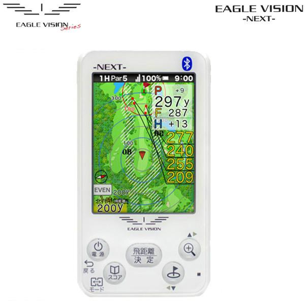 朝日ゴルフ イーグルビジョン ネクスト EV-732 携帯型 GPSナビ EAGLE VISION NEXT 距離測定器 ゴルフナビ【GPSナビ】【あす楽対応】