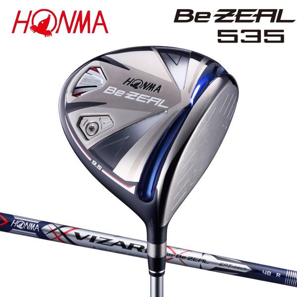 ホンマ ゴルフ ビジール 535 ドライバー VIZARD for Be ZEAL カーボンシャフト HONMA BEZEAL【ビジール535ドライバー】【あす楽対応】