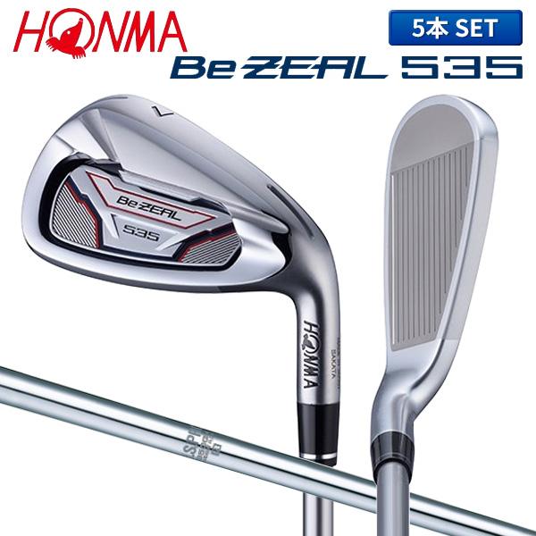 ホンマ ゴルフ ビジール 535 アイアンセット 5本組 (#6-#10) NSプロ 950GH スチールシャフト HONMA Be ZEAL 535【ホンマ】【アイアンセット】【あす楽対応】