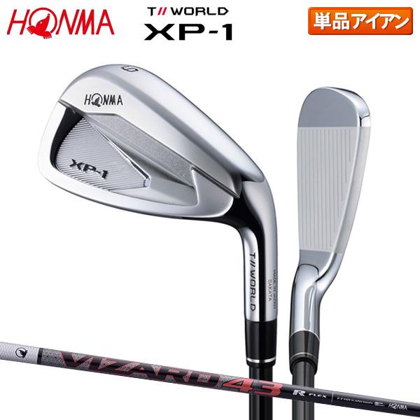 ホンマ ゴルフ ツアーワールド XP-1 アイアン単品 VIZARD 43 カーボンシャフト HONMA XP1 TOURWORLD【ホンマ】【アイアン単品】