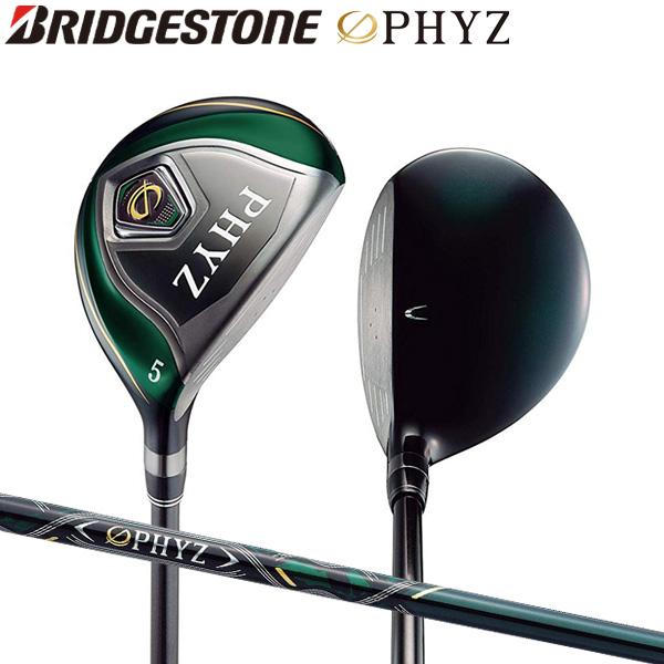 ブリヂストン ゴルフ ファイズ5 フェアウェイウッド PHYZオリジナル PZ-409F カーボンシャフト【ブリヂストン】【フェアウェイウッド】