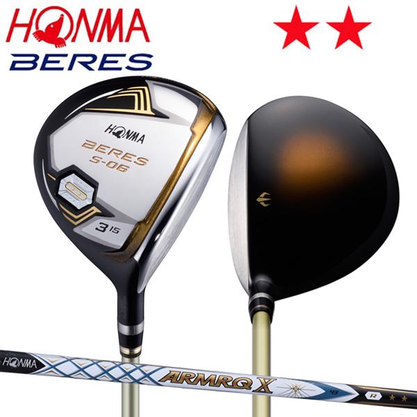 ホンマ ゴルフ ベレス S-06 フェアウェイウッド アーマック X 43 カーボンシャフト 2Sグレード HONMA BERES ARMRQ【ホンマ】【フェアウェイウッド】