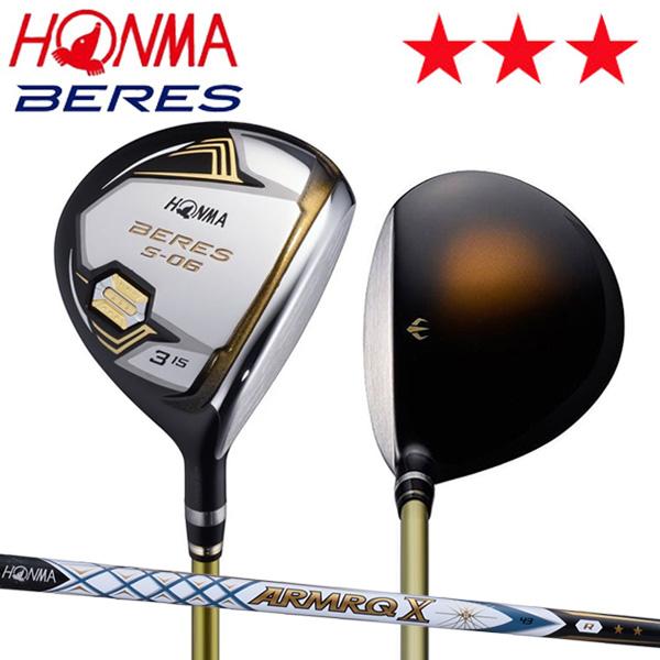 ホンマ ゴルフ ベレス S-06 フェアウェイウッド アーマック X 43 カーボンシャフト 3Sグレード HONMA BERES ARMRQ【ホンマ】【フェアウェイウッド】