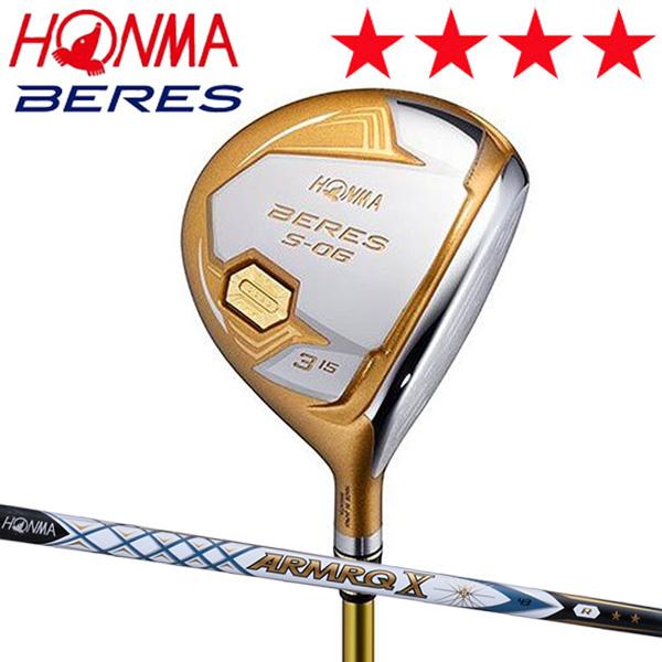 ホンマ ゴルフ ベレス S-06 フェアウェイウッド アーマック X 43 カーボンシャフト 4Sグレード HONMA BERES ARMRQ【ホンマ】【フェアウェイウッド】