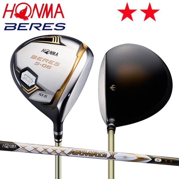 ホンマ ゴルフ ベレス S-06 ドライバー アーマック X 47 カーボンシャフト 2Sグレード HONMA BERES ARMRQ【ホンマ】【ドライバー】