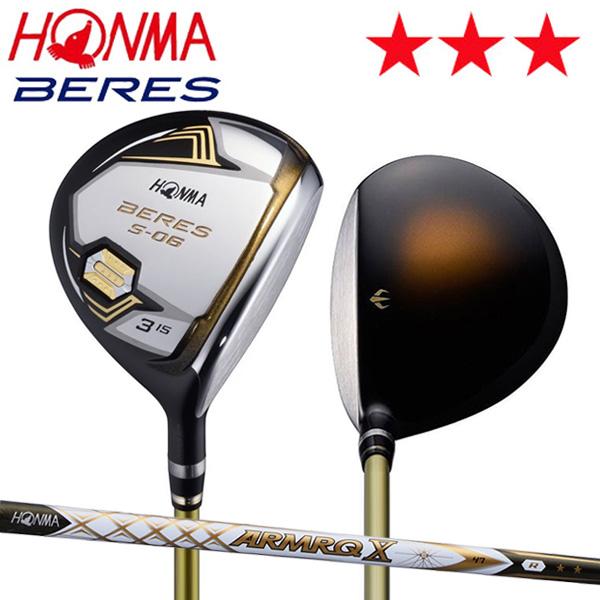 ホンマ ゴルフ ベレス S-06 フェアウェイウッド ARMRQ X 47 カーボンシャフト 3Sグレード HONMA BERES ARMRQ【ホンマ】【フェアウェイウッド】