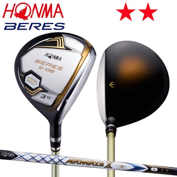 ホンマ ゴルフ ベレス S-06 フェアウェイウッド アーマック X 52 カーボンシャフト 2Sグレード HONMA BERES ARMRQ【ホンマ】【フェアウェイウッド】