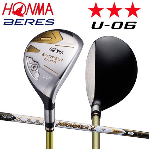 ホンマ X HONMA ゴルフ ベレス U-06 ユーティリティー アーマック X アーマック 47 カーボンシャフト 3Sグレード HONMA BERES ARMRQ【ホンマ】【ユーティリティー】, ゴショウラマチ:76b6543d --- officewill.xsrv.jp