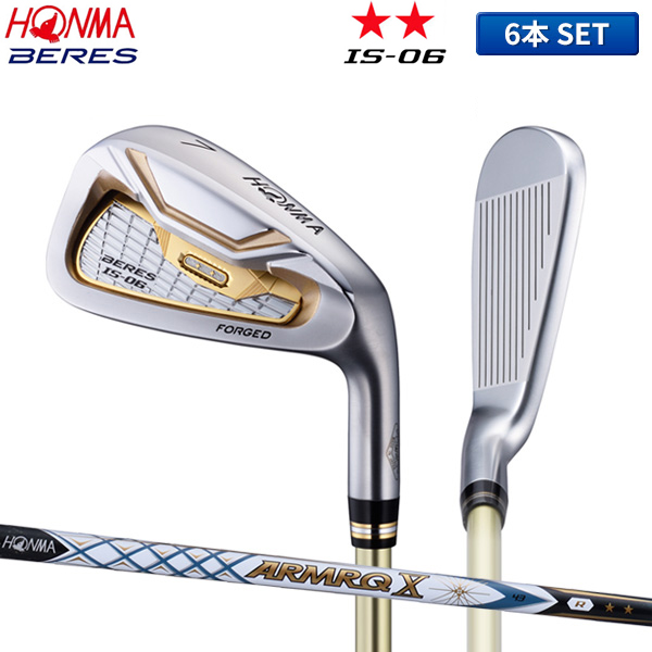 ホンマ ゴルフ ベレス IS-06 アイアンセット 6本組 (6-11) アーマック X 43 カーボンシャフト 2Sグレード HONMA BERES ARMRQ アーマック【ホンマ】【アイアンセット】