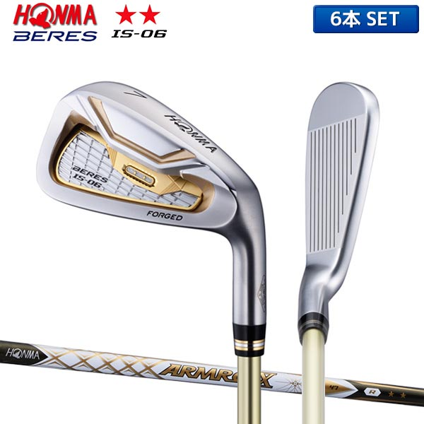 ホンマ ゴルフ ベレス IS-06 アイアンセット 6本組 (6-11) アーマック X 47 カーボンシャフト 2Sグレード HONMA BERES ARMRQ【ホンマ】【アイアンセット】