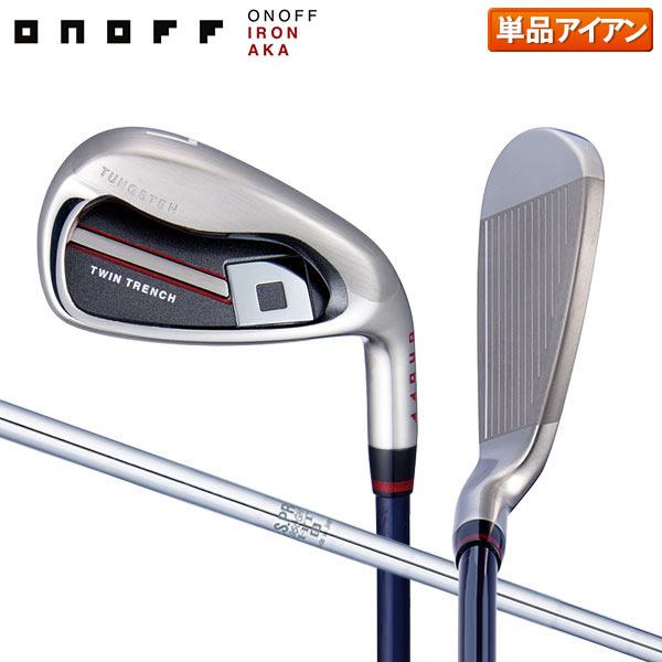 オノフ ゴルフ AKA 赤 アイアン単品 NSプロ 950GH HT スチールシャフト ONOFF アカ