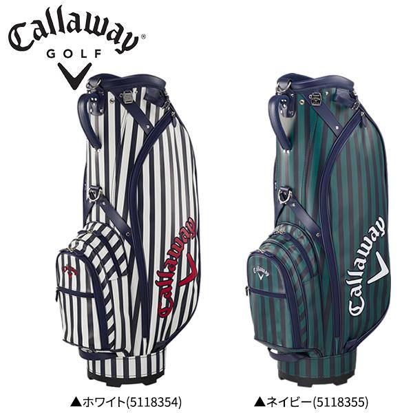 キャロウェイ ゴルフ スタイル ストライプ FW 18 JM カート キャディバッグ Callaway Style Stripe ゴルフバッグ【キャロウェイ】【キャディバッグ】【あす楽対応】