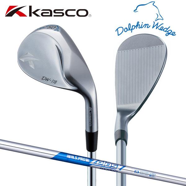 【受注生産】 キャスコ ゴルフ ドルフィン DW-118 ウェッジ NSプロ ゼロス7 スチールシャフト Kasco Dolphin DW118【キャスコ】【ウェッジ】