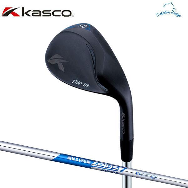 【受注生産】 キャスコ ゴルフ ドルフィン DW-118B ウェッジ NSプロ ゼロス7 スチールシャフト Kasco Dolphin DW118B【キャスコ】【ウェッジ】