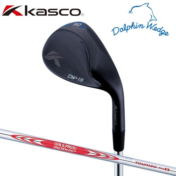 【受注生産】 キャスコ ゴルフ ドルフィン DW-118B ウェッジ NSプロ モーダス3 ツアー120 スチールシャフト Kasco Dolphin DW118B【キャスコ】【ウェッジ】
