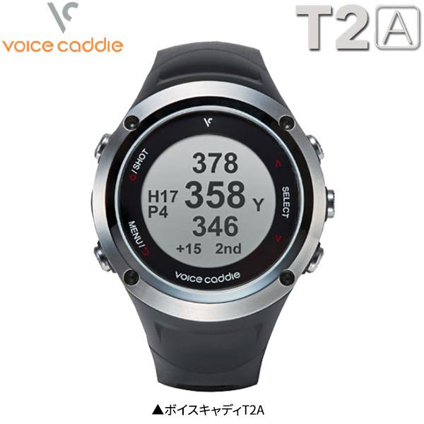 ボイスキャディ ゴルフ T2A 腕時計型 GPSナビ VOICE CADDIE ゴルフナビ ゴルフ用距離測定器【ボイスキャディ】【GPS ナビ】【あす楽対応】