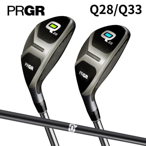 [土日祝も出荷可能]【限定スペック】 プロギア ゴルフ Q キュー Q28/Q33 ユーティリティー Qオリジナルカーボンシャフト PRGR【Qユーティリティー】【あす楽対応】