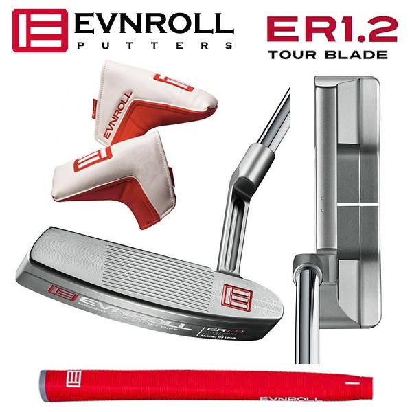 [土日祝も出荷可能]イーブンロール ゴルフ ER1.2 ツアーブレード パター EVNROLL Tour Blade【イーブンロール】【パター】【あす楽対応】