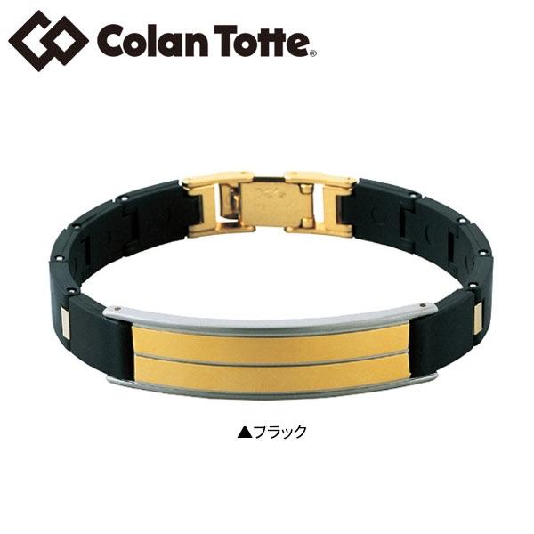 コラントッテ ゴルフ マグチタン ケイズデザイン タイプ G ブレスレット ブラック Colantotte TYPE-G【コラントッテ】【ブレスレット】