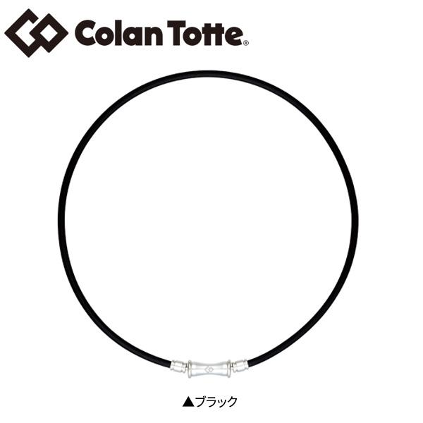 コラントッテ ゴルフ タオ ラフィ 磁気 ネックレス Colantotte TAO RAFFI【コラントッテ】【ネックレス】【あす楽対応】