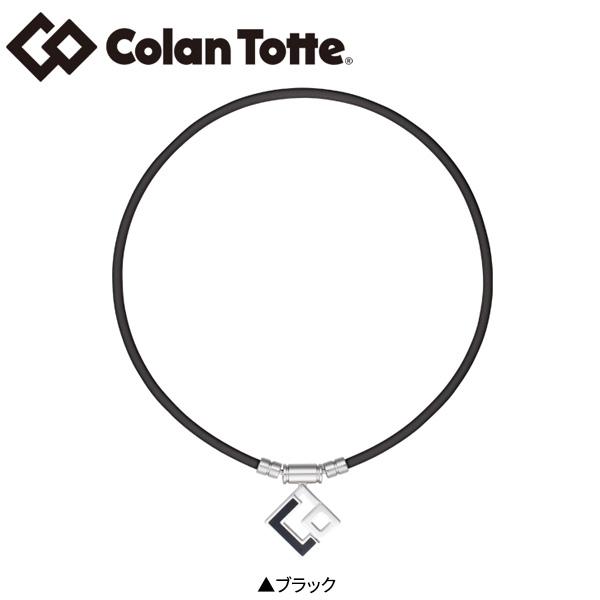 コラントッテ ゴルフ タオ AURA 磁気 ネックレス Colantotte TAO アウラ【コラントッテ】【ネックレス】【あす楽対応】