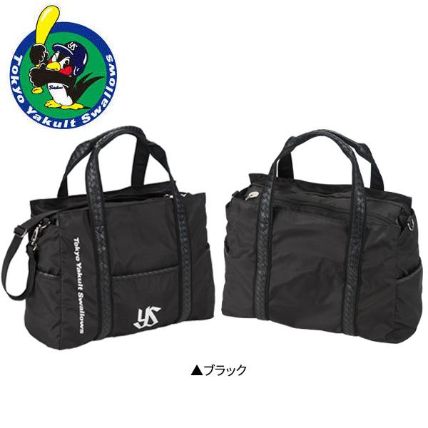 プロ野球 ゴルフ 東京ヤクルトスワローズ YSBB-8527 ボストンバッグ ブラック プロ野球オフィシャルゴルフグッズ Swallows【プロ野球】【ボストンバッグ】