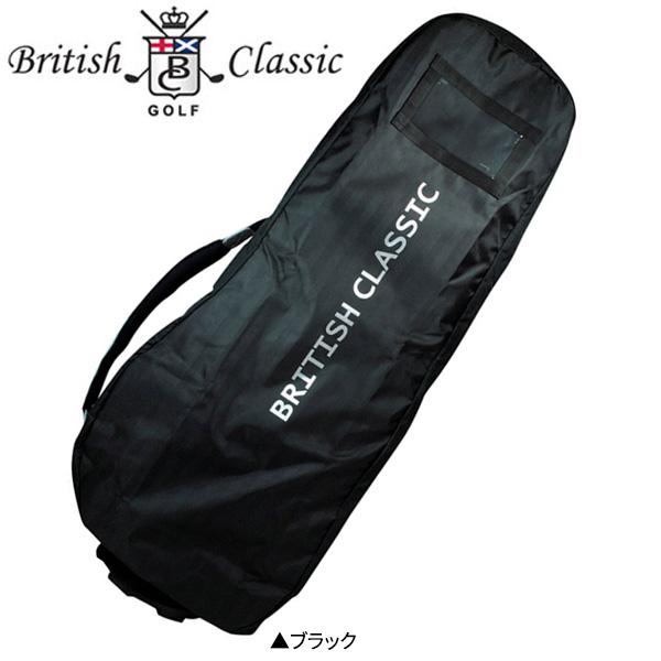ブリティッシュ クラシック ゴルフ BCTC-7280 トラベルケース ブラック British Classic トラベルカバー【ブリティッシュ クラシック】【トラベルケース】