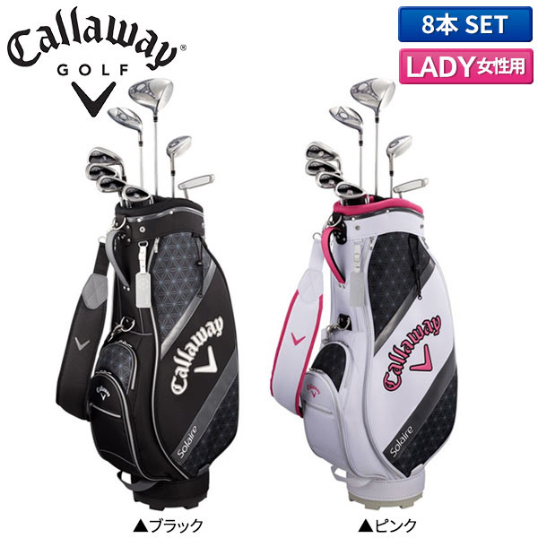 7f39fcdea75 Callaway Solaire with the Calloway golf it yl club set 8 regular company of  fire fighters (1W