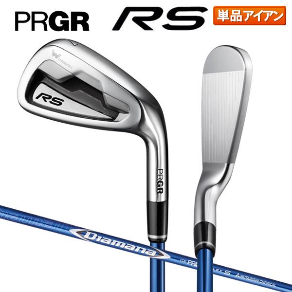 プロギア ゴルフ 新RS アイアン単品 ディアマナ for PRGR カーボンシャフト PRGR【新RSアイアン】