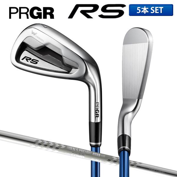 プロギア ゴルフ 新RS アイアンセット 5本組 (6-P) NSプロ スペックスチールIII ver.2 スチールシャフト PRGR【新RSアイアンセット】