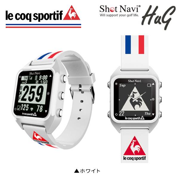 ショットナビ ゴルフ ハグ ルコックモデル 腕時計型 GPSナビ ホワイト Shot Navi HuG le coq sportif ゴルフナビ 距離測定器【ショットナビ】【腕時計型】