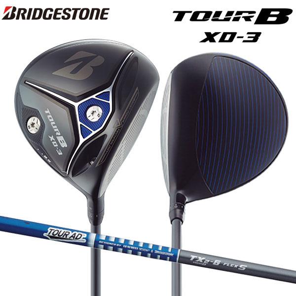 ブリヂストン ゴルフ ツアーB XD-3 ドライバー ツアーAD TX2-6 カーボンシャフト TOURB【XD-3ドライバー】【あす楽対応】
