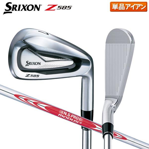 ダンロップ ゴルフ スリクソン Z585 アイアン単品 NSプロ モーダス3 ツアー105 DST スチールシャフト SRIXON【Z585アイアン】